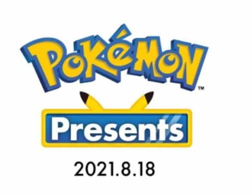 Resumen Pokémon Presents